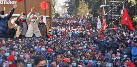 संसद विघटनविरुद्ध प्रचण्ड नेपाल समूहको शक्ति प्रदर्शन, सच्चिएला त प्रधानमन्त्री ओलीको प्रतिगमन ?