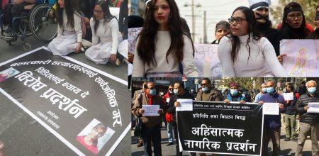 प्रतिगमन र बलात्कारविरुद्ध माइतीघरमा निरन्तर आन्दोलन