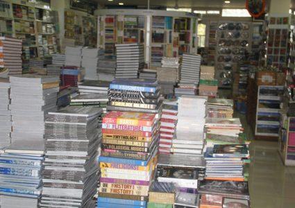 जनक शिक्षाले बिक्रि गर्यो एक करोड ३० लाख थान पुस्तक, कर्णालीमा कहिले पुग्ने ?