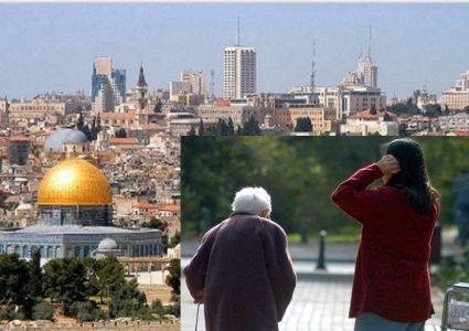 इजरायलमा १ हजार नेपालीलाई रोजगारीको अवशर, यस्तो छ चाहिने योग्यता…