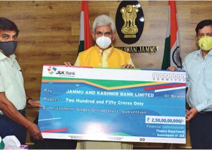 आर्थिक क्षेत्र पुनरुत्थानका लागि जम्मु काश्मीर सरकारद्धारा अनुदान रकम स्वीकृत
