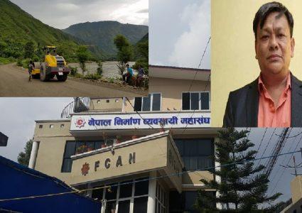 निर्माण व्यवसायी महासंघका अध्यक्ष रवि सिंहविरुद्ध भ्रष्टाचारको मुद्दा
