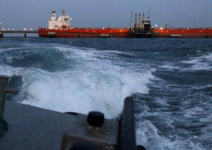 चिनियाँ कम्पनीद्धारा प्रतिबन्धित इरान र भेनेजुयलासँग इन्धन व्यापार