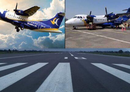 देशका प्रमुख ३ पर्यटकिय गन्तब्य पोखरा, चितवन र लुम्बिनीबिच सिधा हवाई उडान