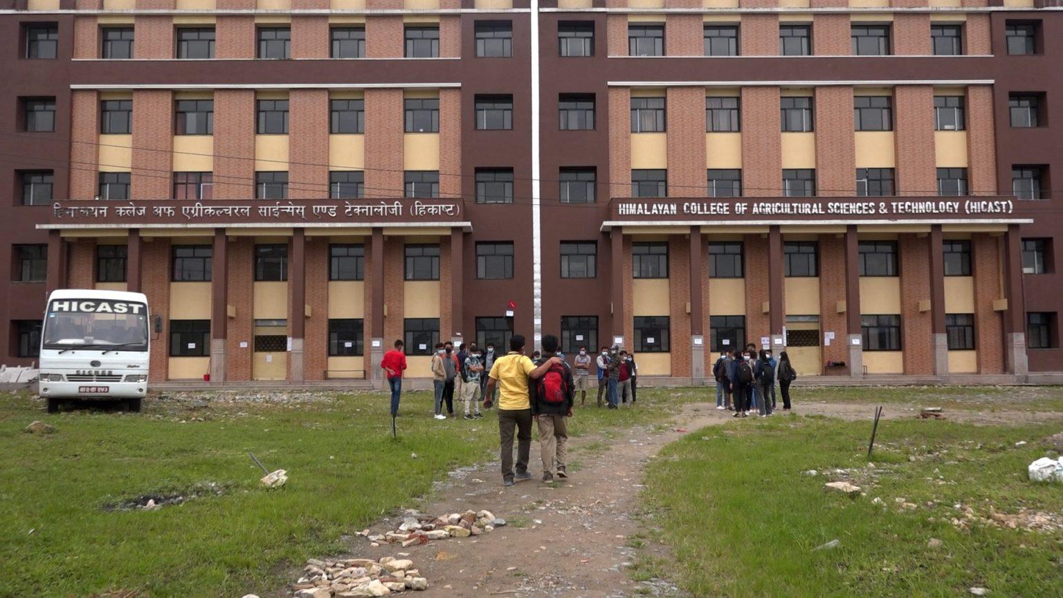 HICAST कलेज र पूर्वाञ्चल विश्वविद्यालयको चरम मनोमानी, विद्यार्थीमाथी यस्तो खेलवाड
