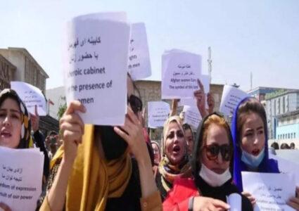 संयुक्त राष्ट्रसङ्घको मुख्यालय अगाडि किन गर्दैछन सयौँ महिलाले प्रदर्शन ?