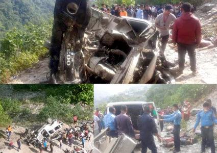 पोखरास्थित पर्यटकीय गाउँ घान्द्रुकमा जिप दुर्घटना, काठमाडौंबाट घुम्न गएका ८…