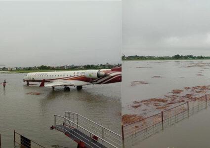 विराटनगर विमानस्थल जलमग्न, सबै हवाई उडान रोकियो